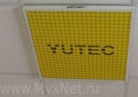 On-TOP YUTEC OT-120 W